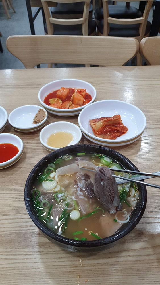나주국밥 하얀집