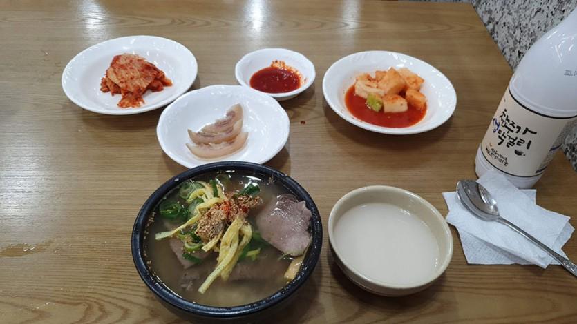 나주국밥 노안집